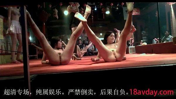 Striptease best porn pics